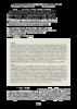 Descargar documento- 31413 - application/pdf