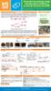Descargar documento- 31455 - application/pdf