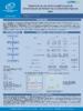 Descargar documento-32119 - application/pdf