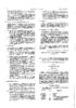 Descargar documento-1242 - application/pdf