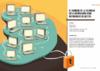 Descargar documento-29894 - application/pdf