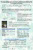 Descargar documento-29085 - application/pdf